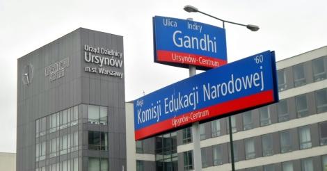 b2ab5d020e8d3 Prokurator uznał, iż nie zachodzą przesłanki do wszczęcia śledztwa - mówi  Łukasz Łapczyński, rzecznik Prokuratury Okręgowej.